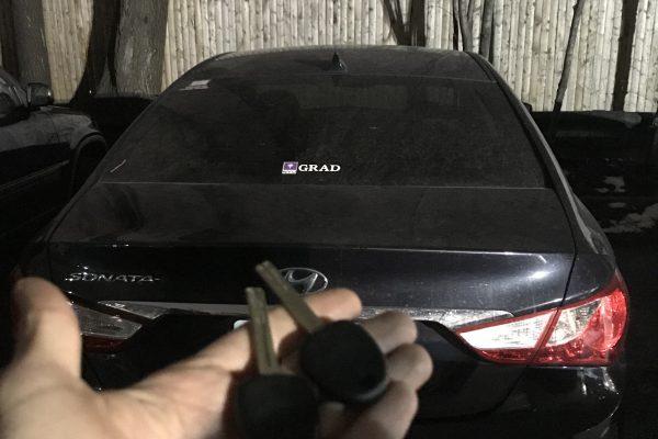 Car Key Replacement Arlington, Massachusetts