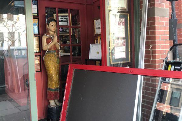 Commercial Door Repair in Boston, MA